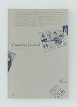 coutelas-journal