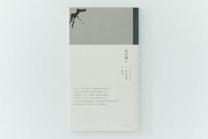 kinotatakai-01